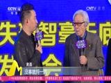 [中国电影报道]黄磊执导电影《麻烦家族》 海清 王迅倾情助阵