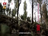 《这里是北京》 20161217 大河盼永定 京南寻古城