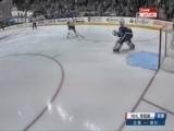 [NHL]常规赛:匹兹堡企鹅VS多伦多枫叶 第一节