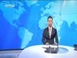 News Desk 12/27/2016 17:00