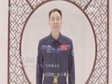《相聚中国节·我们的2016》 20161231 英雄归来