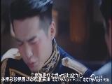 【影视快报】《人生若如初相见》曝片花 孙怡韩东君相爱相杀