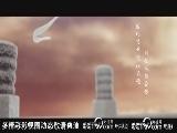 【影视快报】《三生三世》曝剧情版MV 杨幂赵又廷甜中带虐