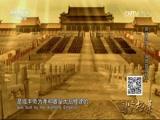 20170111 探秘西陵—蹊跷回音壁