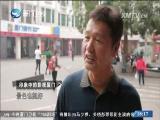 厦门影视那些年 闽南通 2017.01.15 - 厦门卫视 00:24:49