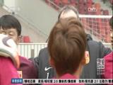 [女足]新年新亮相 中国女足阵容大变脸