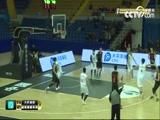 [篮球]CBSC篮球赛总决赛:大庆油田VS湖南翼腾体育