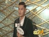 【戏中人】专访《青年霍元甲》主演李浩轩:受伤三次依然坚持拍戏