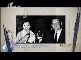 《老梁故事汇》 20170120 倚天屠龙奇人多