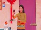 2017北京卫视春晚 小品《回家》 表演:宋小宝 成红 梁红 赵文静