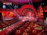 2017北京卫视春晚 歌曲《中国喜事》 演唱:凤凰传奇