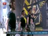 2017北京卫视春晚 歌舞《冲向巅峰》 演唱:李晨 杨旭文 刘东沁 梁译木 孙祖君