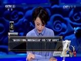 [中国诗词大会]个人追逐赛 挑战者:姜闻页