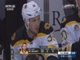 [NHL]常规赛:波士顿棕熊VS华盛顿首都人 第一节