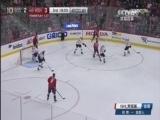[NHL]常规赛:波士顿棕熊VS华盛顿首都人 第三节