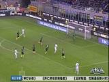 [天下足球]国际米兰夺主场八连胜 志在重回欧冠