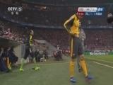 [欧冠]1/8决赛首回合:拜仁VS阿森纳 下半场