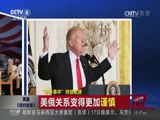 《中国新闻》 20170218 12:00