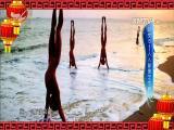 盘点2016:厦门情结 玲听两岸 2017.02.18 - 厦门电视台 00:30:12