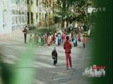 《城市梦想》第一集 北漂的日子 00:57:17