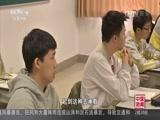 [中国新闻]北京公布新版中高考考试说明