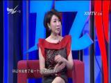 李翊君:情歌传唱满天下 玲听两岸 2017.02.25 - 厦门电视台 00:28:35