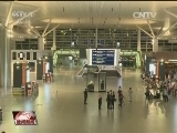 [视频]【一朝鲜籍男子在吉隆坡死亡】检测有毒物