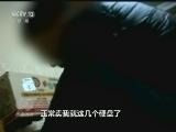 [视频]藏在VR里的黄毒