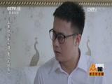 《普法栏目剧》 20170303 五集迷你剧·傻妻(大结局)