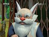[动画大放映]《灵石茂险王》 第11集 欧阳白好忙