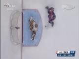 [NHL]常规赛:匹兹堡企鹅VS埃德蒙顿油人 加时赛
