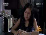 《普法栏目剧》 20170321 满屋风波(下)