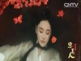 【影视快报】《思美人》莫愁版片花 张馨予乱世倩影不让须眉