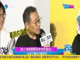 [娱乐乐翻天]薛之谦林更新缺席电影宣传 惨被王啸坤吐槽耍狠