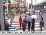特区新闻广场 2017.3.29 - 厦门电视台 00:22:32