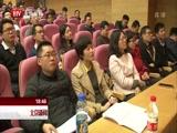 [北京新闻]市直机关举办系列报告会 解读副中心生态环境和水系治理工作进展情况