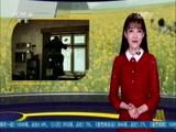 [中国电影报道]新片速递:《非凡任务》曝推广曲 黄轩深情献唱
