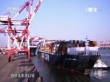 [超级工程Ⅱ]中国港