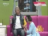 《甜蜜的圈套》徐洪凯 王思梦
