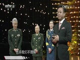 """《艺术人生》 20170406 """"中国梦""""主题新创作歌曲宣传"""