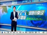 特区新闻广场 2017.4.7 - 厦门电视台 00:22:29
