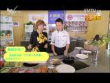 苗准美食 2017.04.09 - 厦门电视台 00:10:49