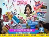 [娱乐乐翻天]刘诗诗给自己放假探班吴奇隆 自认是老板不甘当老板娘