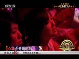 [精彩音乐汇]歌曲《分手快乐》 演唱:梁静茹