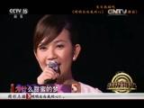 [精彩音乐汇]歌曲《明明白白我的心》 演唱:李宗盛 梁静茹