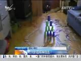特区新闻广场 2017.4.17 - 厦门电视台 00:21:52