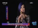 [今乐坛]梁静茹北京开唱 用歌声传递浪漫幸福
