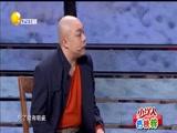 《吃面》宋小宝 程野 田娃 燕飞 楠楠