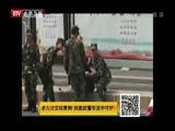 [法治进行时]老人公交站晕倒 执勤武警车流中守护