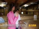 [远方的家]一带一路(146)登传统潭门渔船